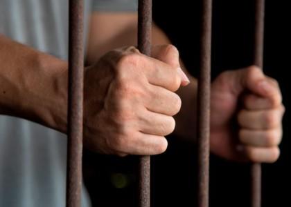 NOTA |  Pastoral Carcerária do Rio Grande do Sul aborda a realidade carcerária em tempos de pandemia
